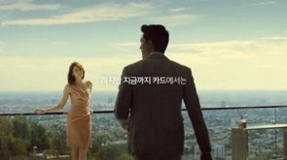 Hyundai Card Able TVC