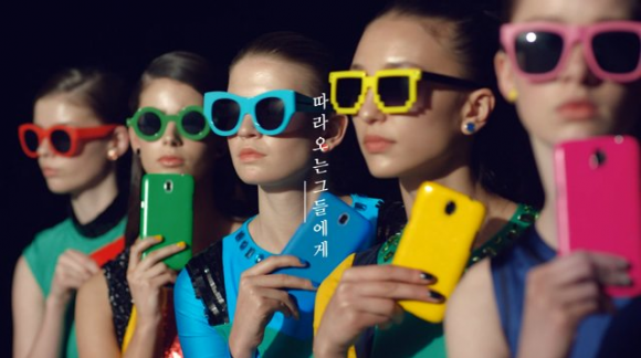 LG G3 Display Version