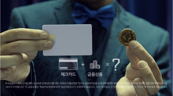 Hyundai ABLE I MAX Card