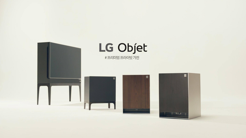 LG Objet TVC –  B Premium Private 2018